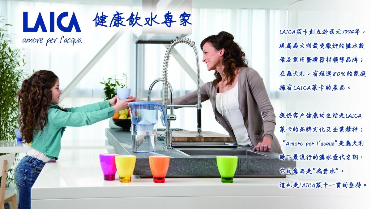 彩色系列 高效雙流濾水壺 2.3L 7